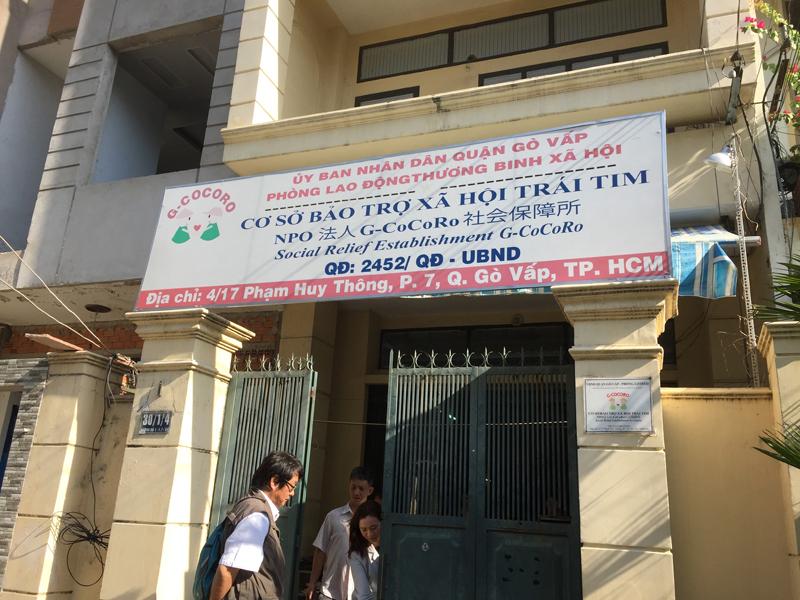 2017年 海外障害者施設訪問ベトナム(ホーチミン)視察