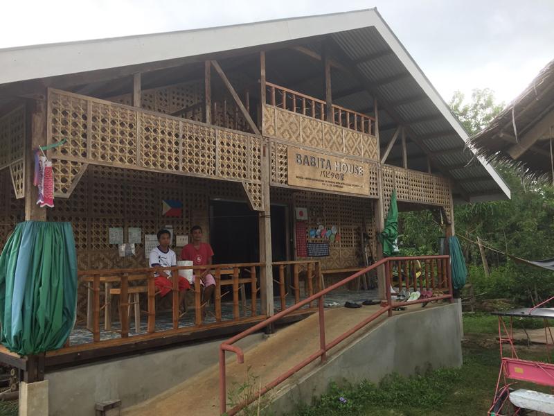 2017年  海外障害者施設訪問フィリピン(ボホール島)視察