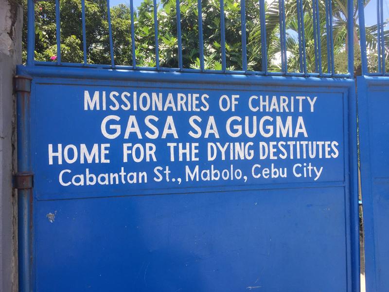 2017年 海外障害者施設訪問フィリピン(セブ島)視察