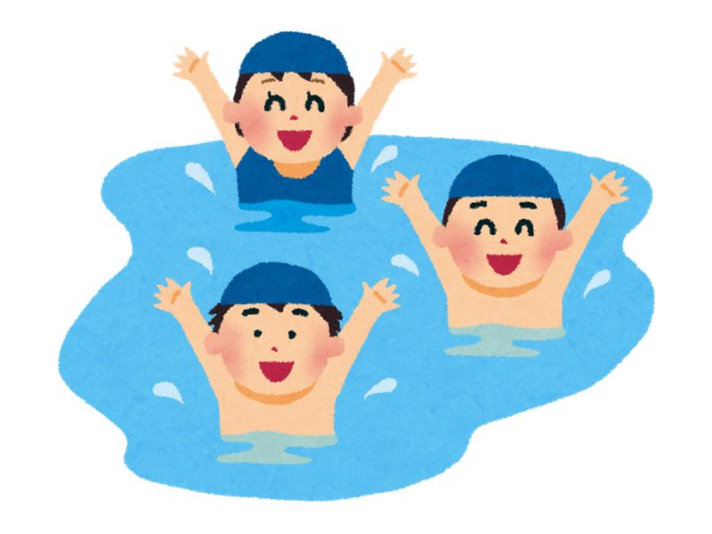 楽しい水泳教室