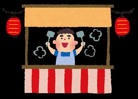 松阪七夕まつり・鈴の音市に出店します!