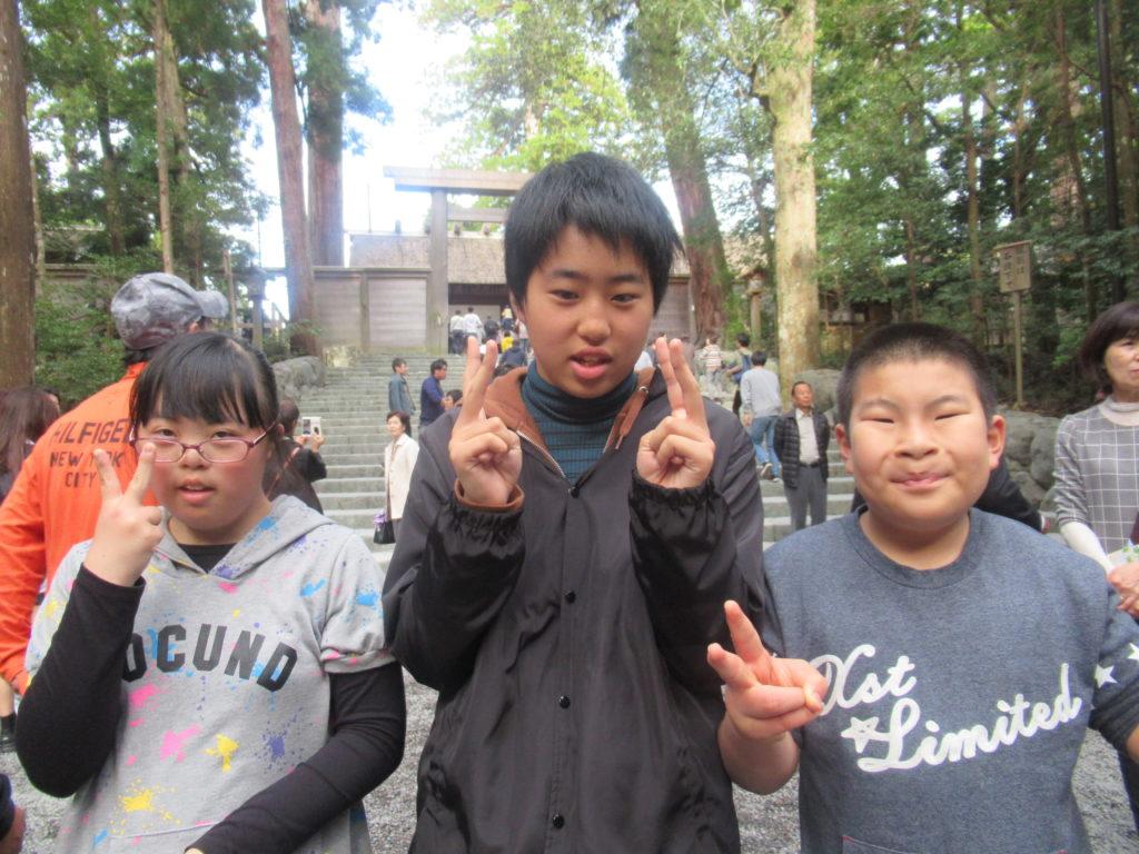 11月18日子どもたちと伊勢神宮に行ってきました