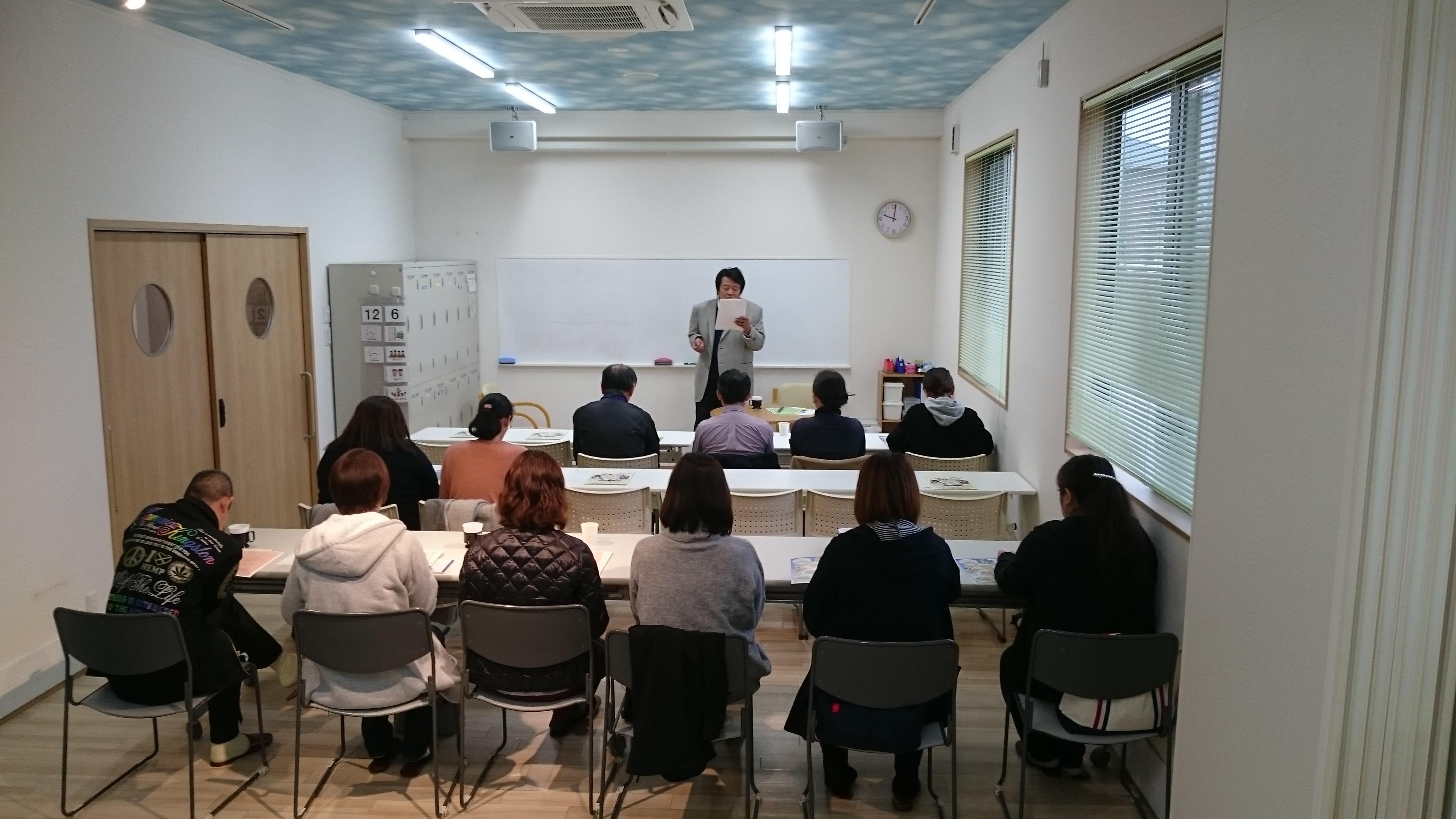 パン工場見学会をしました | 社会福祉法人ベテスタ こいしろの里(三重県 松阪市)